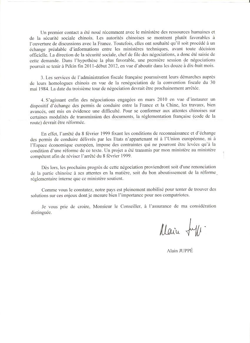 Exceptionnel Français d'Asie Océanie.: Témoignage d'un professeur de FLE sur  UI21