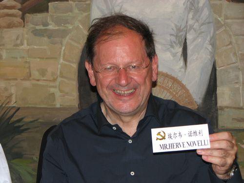 Hervé Novelli et son invitation