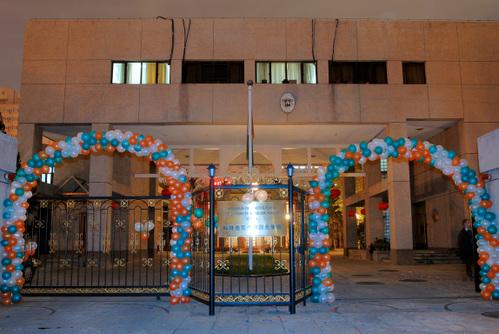 L'entrée de l'Ambassade de RCI